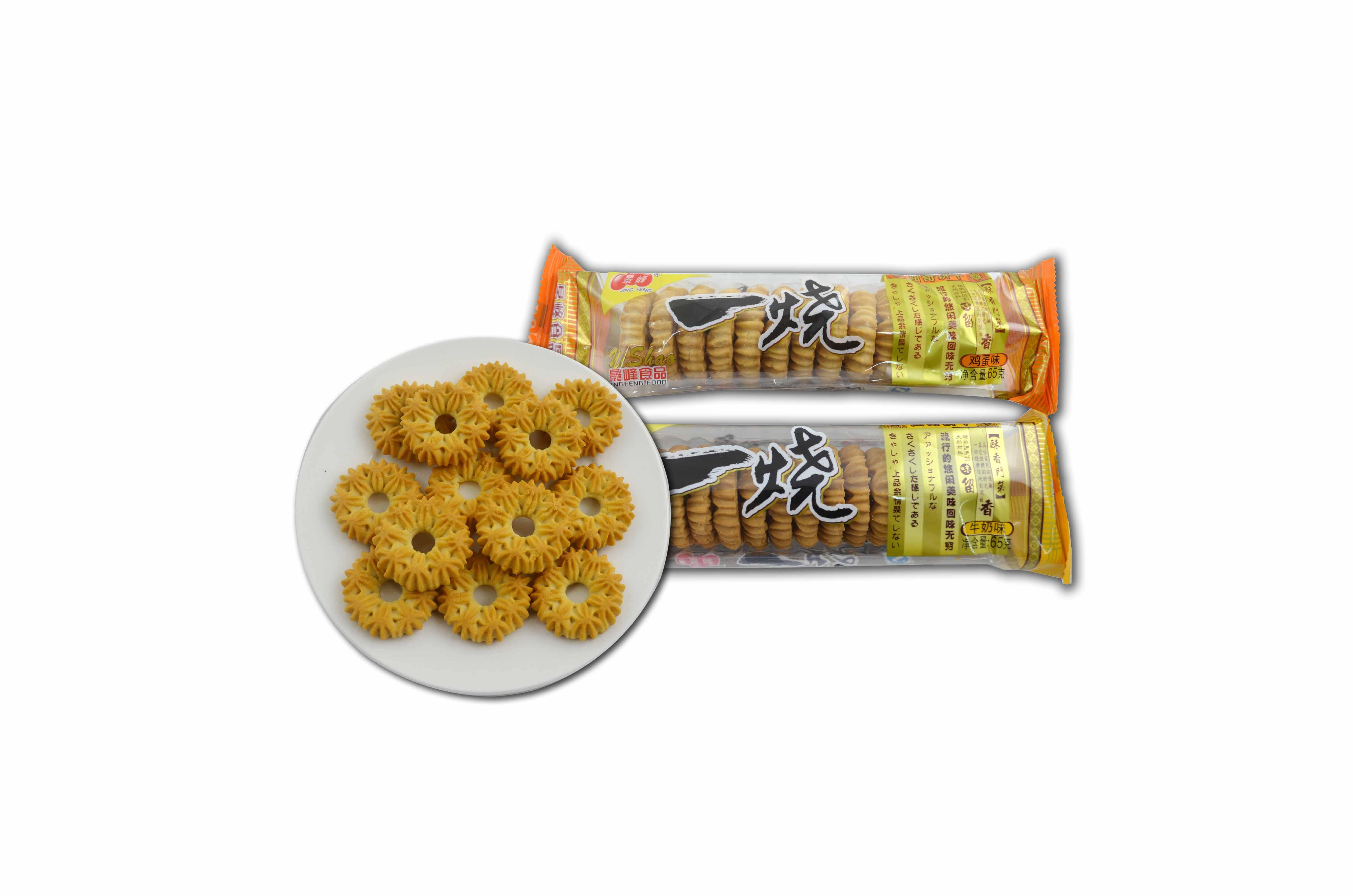 一烧曲奇饼干(65g)