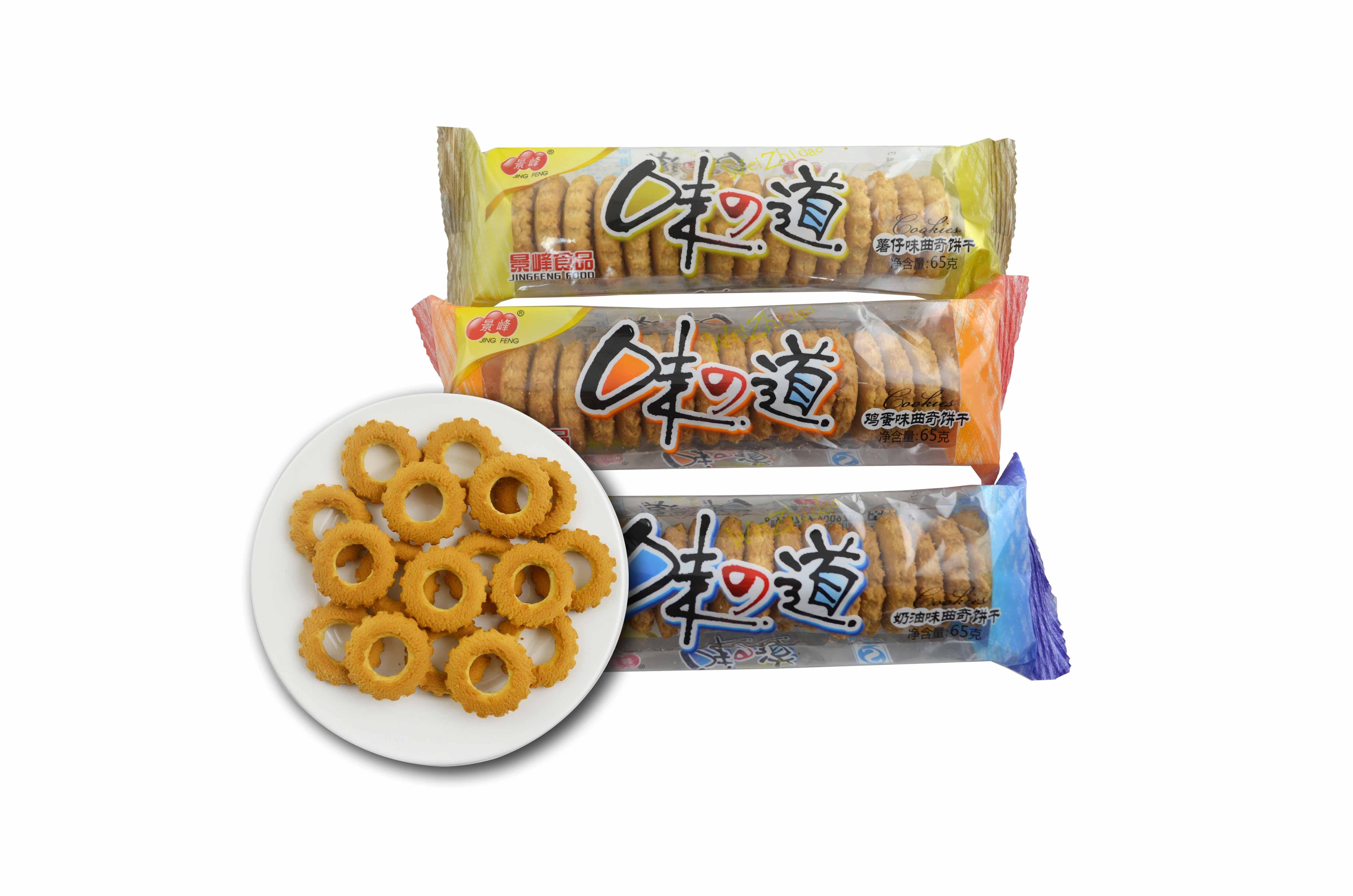 味之道曲奇饼干(65g)