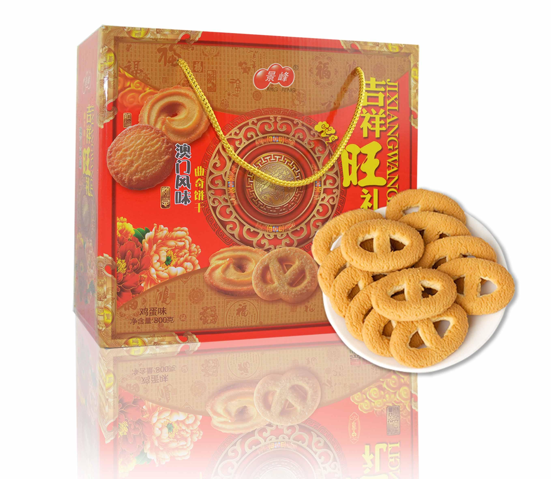 吉祥旺礼曲奇饼干(800g)