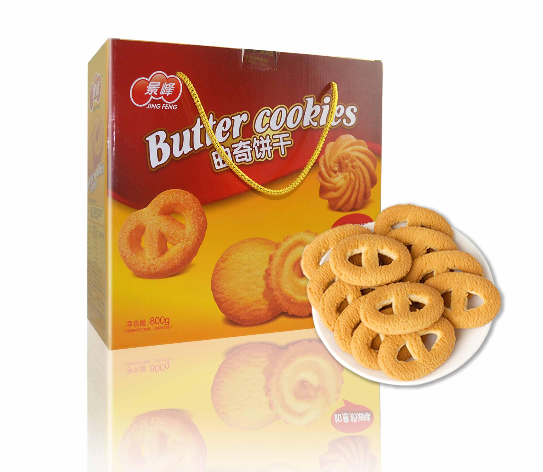 Wishful butter Cookies (800g)