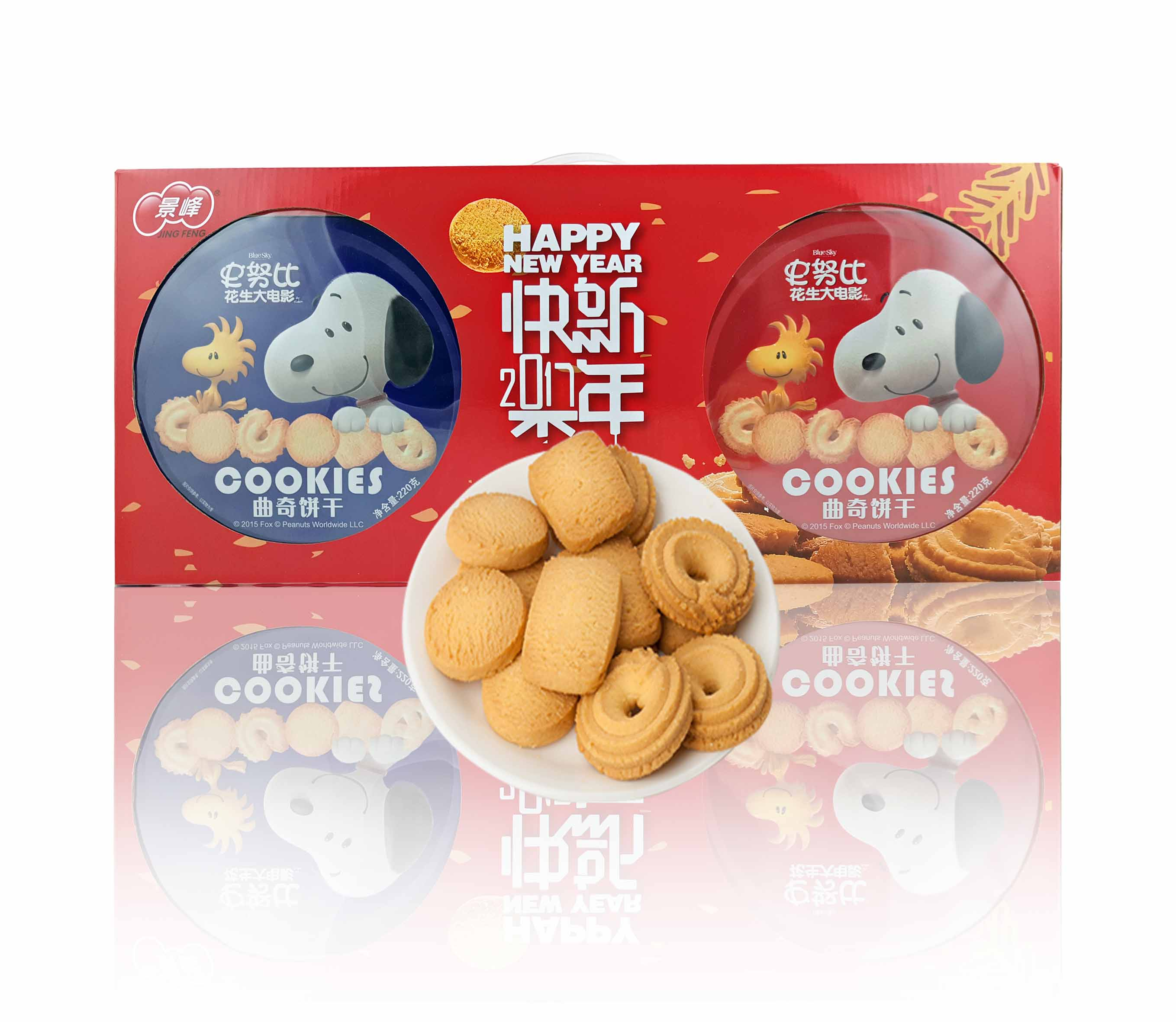 SNOOPY Gift boxed butter cookies (440g)