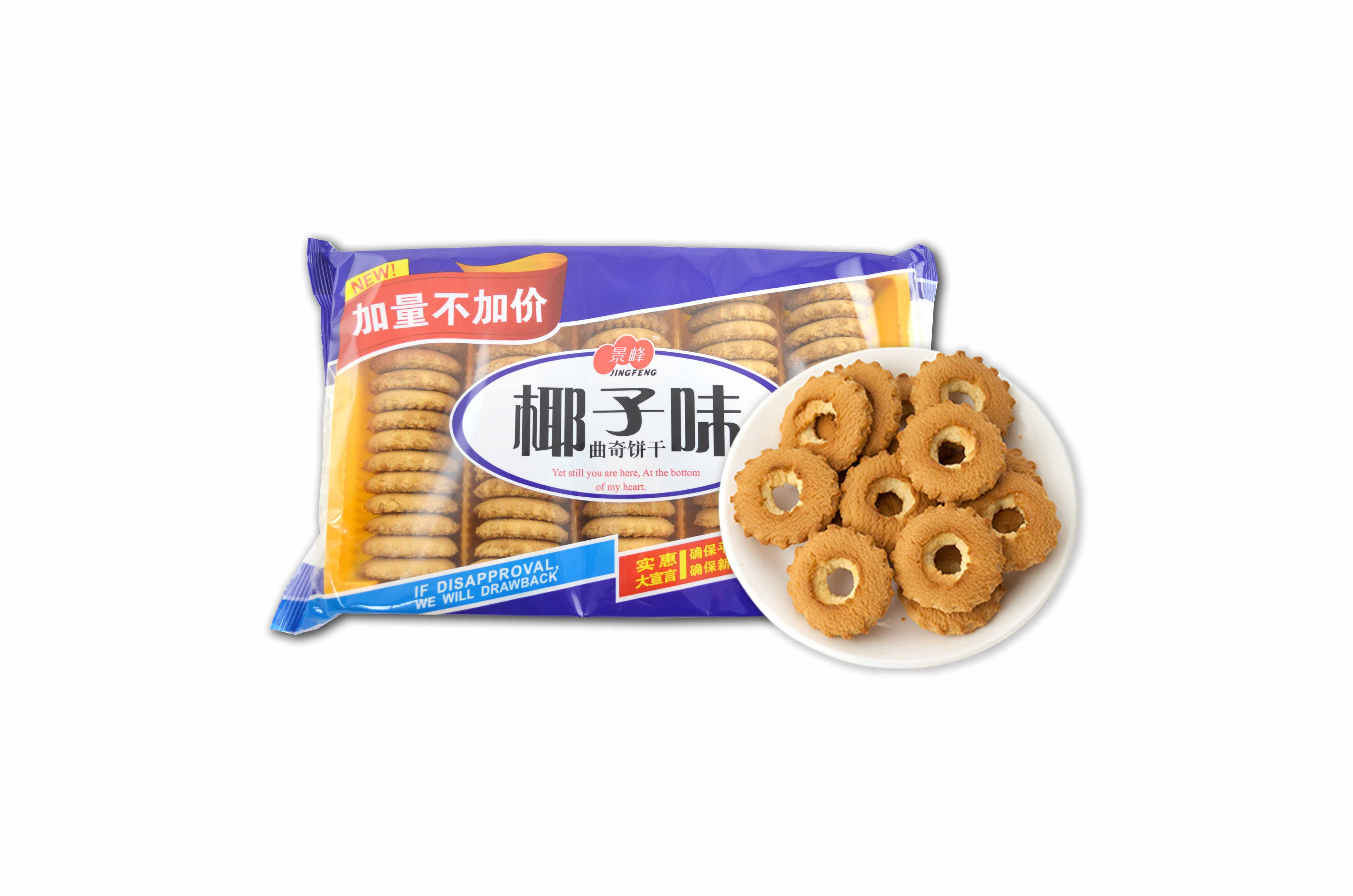 Coconuts Cookies (400g)