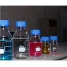 2-氰基-4-硝基-6-氯苯胺
