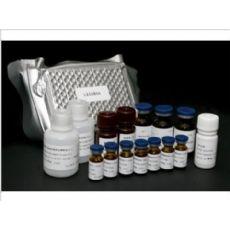 人胎盘蛋白(PP)ELISA试剂盒