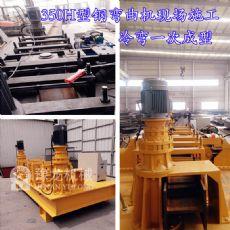 湖南液压工字钢煨弯机|工字钢弯曲机