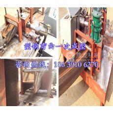 福建卧式工字钢弯拱机|工字钢弯曲机