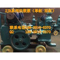 电动灌浆泵操作规程