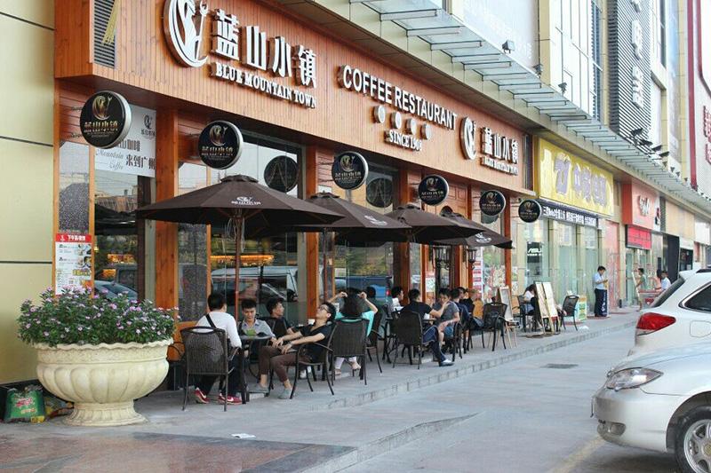 东莞圆方装饰案例—蓝山小镇咖啡