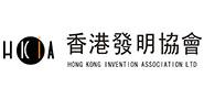 香港发明协会