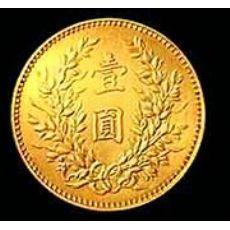 宣统三年大清银币短须龙真伪分辨
