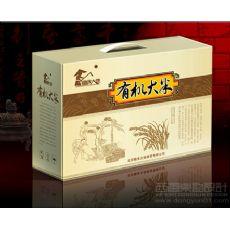 食品彩盒包装4