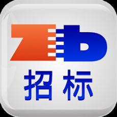腾讯青浦数据中心(二期)电源建设项目施工招标公告