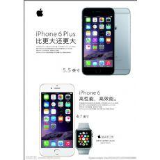 重庆手机回收-苹果6S手机分期付款地址