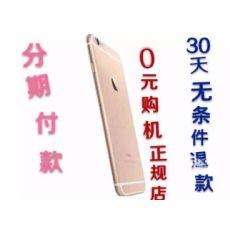 重庆上班的买手机分期是真的吗—真的不要其他证明资料么