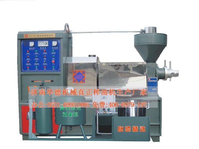 多功能自动螺旋榨油机,导热油平底炒锅