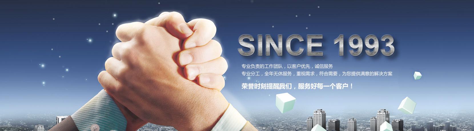 智茂全自动PCB分板机厂家网站首页banner5