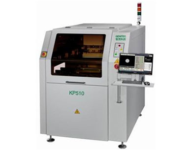 KP510 full vision high speed printing machine