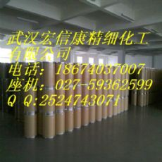 湖北武汉高铁酸钾