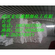 湖北武汉聚合氯化铝 PAC