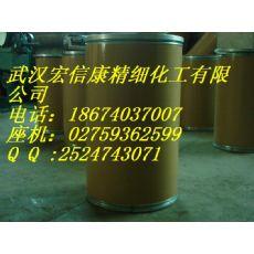 羧甲司坦原料药 规格:25公斤/桶  品牌:宏信康