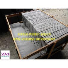 青石板材价格|青石板材批发|青石板材图片