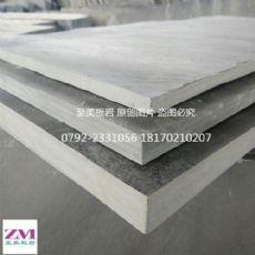 青石板材产地 青石板材图片 青石板材供应商