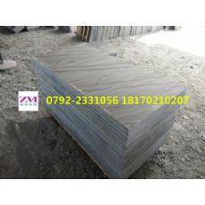 板岩石材|板岩石材价格|板岩石材厂家