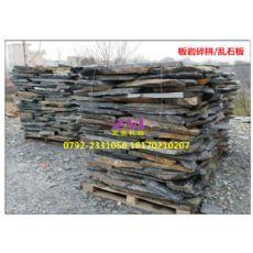 碎拼石材厂家供应天然石材,自然面碎拼石材