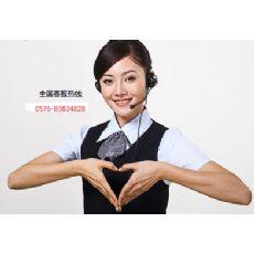 顺丰快递公司投诉客服电话是多少|东商网