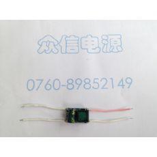 裸板3*1W  LED驱动电源