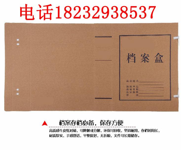 丽水进口纸档案盒无酸纸档案盒pp料档案盒