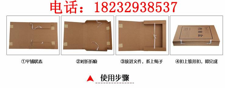 大连进口纸档案盒无酸纸档案盒pp料档案盒