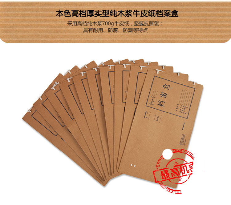 舟山进口纸档案盒无酸纸档案盒pp料档案盒