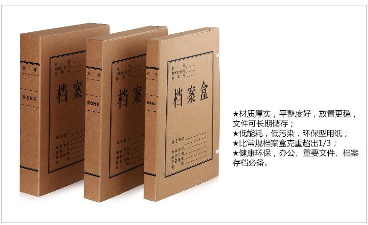 萍乡进口纸档案盒无酸纸档案盒pp料档案盒