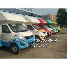 小吃车、流动小吃车、汽车版流动小吃车多少钱一辆?
