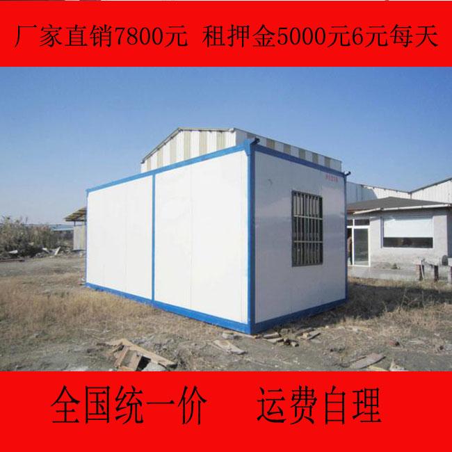 淳安區住人集裝箱-住人集裝箱出租多少錢-住人集裝箱出租出售