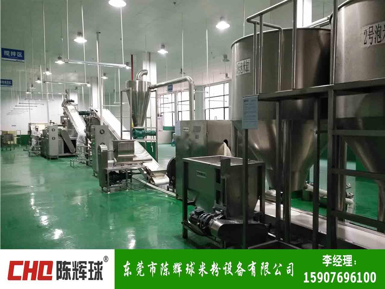 自动化米粉设备三.jpg