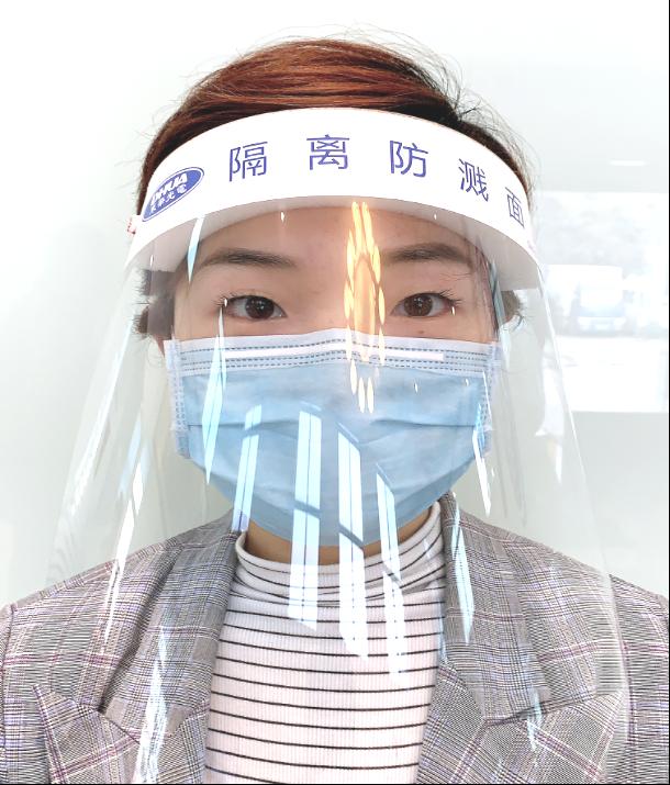 醫用防護防霧面罩 .png