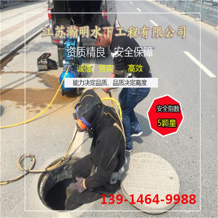 郴州市(沉放水下管道)-沉管施工单位