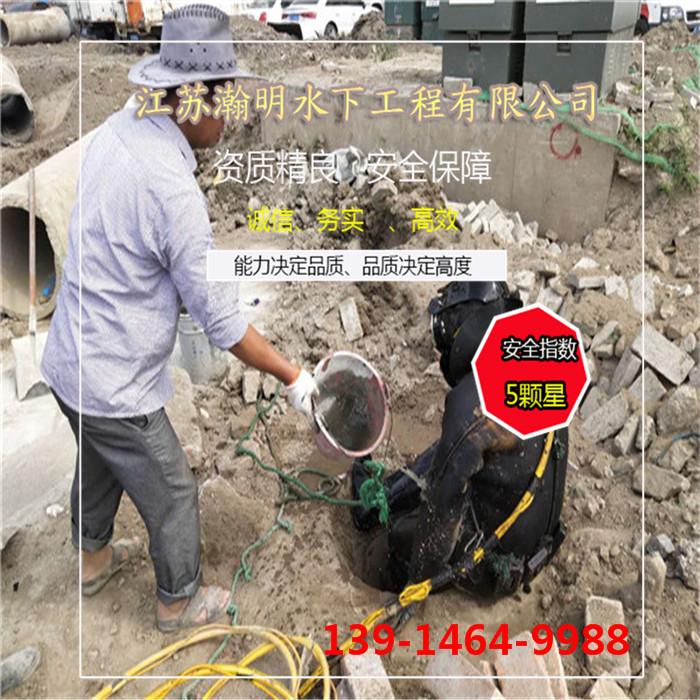 咸宁市(管道潜水安装 )-沉管工程