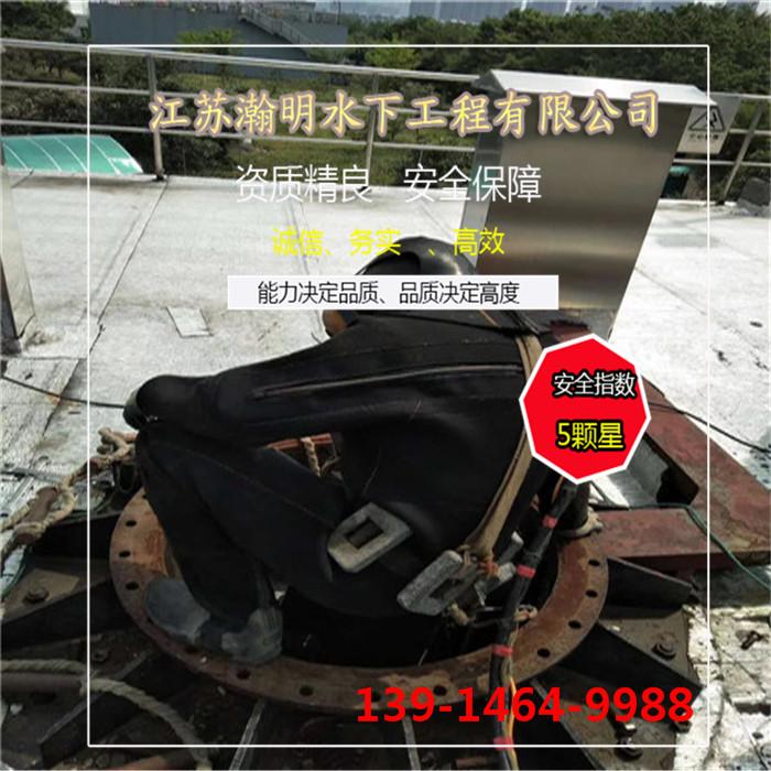 迪庆市(管道水下沉放)-厂家价格