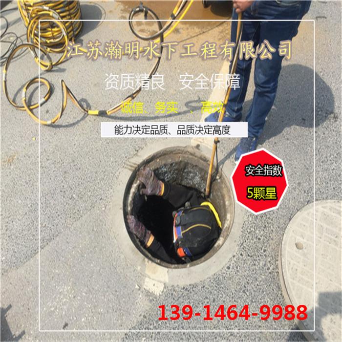 南京市(安装水下过河管道)-沉管施工公司