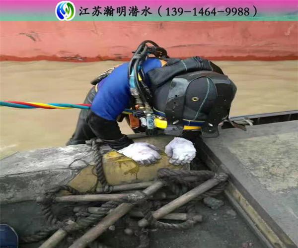 运城市铺设水下沉管+水下爆破拆除