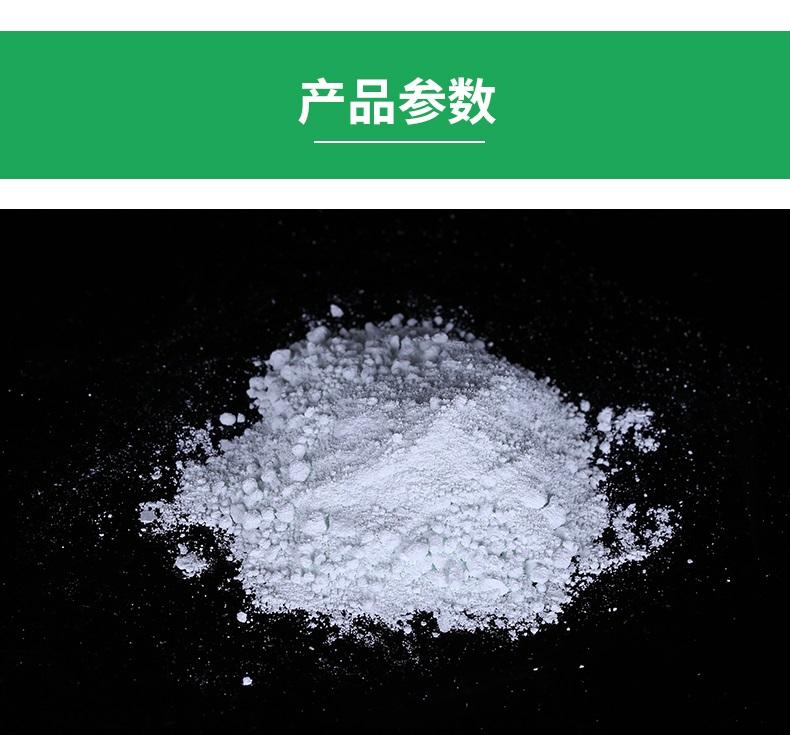 尼龙加纤钛白R-TC30浙江