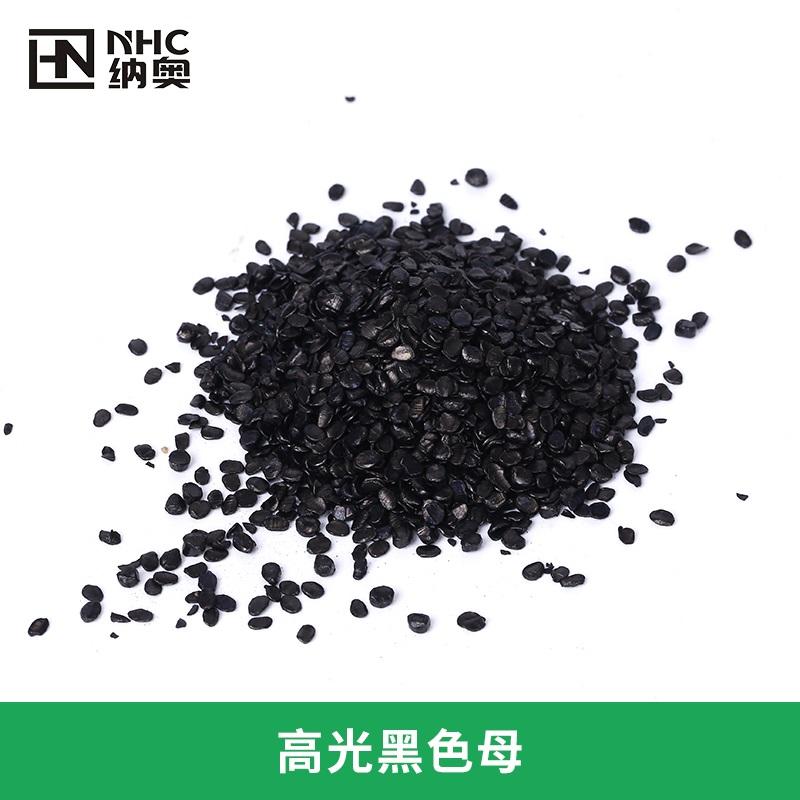 无载体黑色母台湾