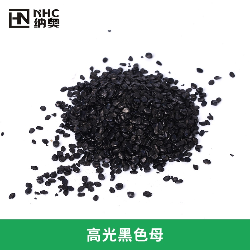 特黑色母台湾
