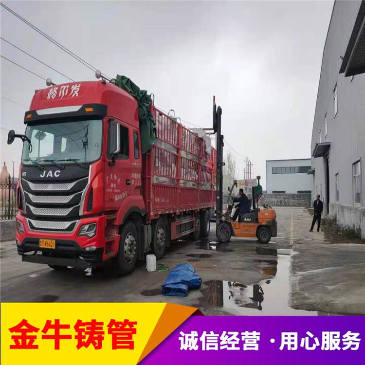 湖南省娄底市金牛厂家销售 柔性铸铁排水管 铸铁管配件 W型铸铁管