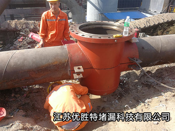 新聞:岳陽鋁廠管道帶壓開孔公司追求卓越