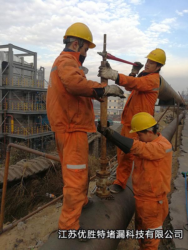 新聞:亳州脫硫塔開孔公司團結進取