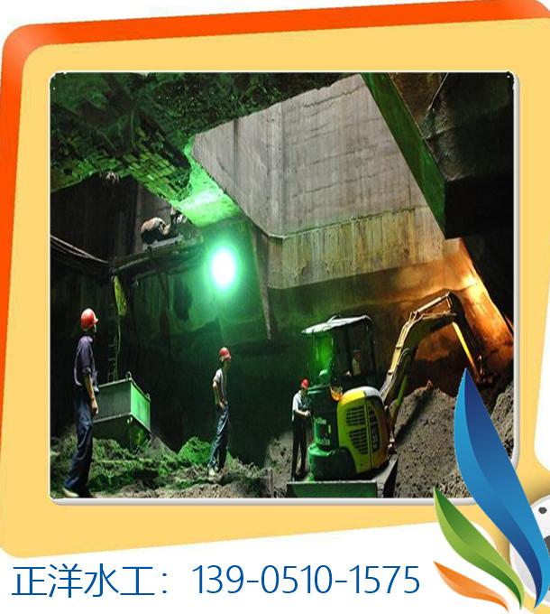 临汾市隰县水下连续墙施工公司专业公司